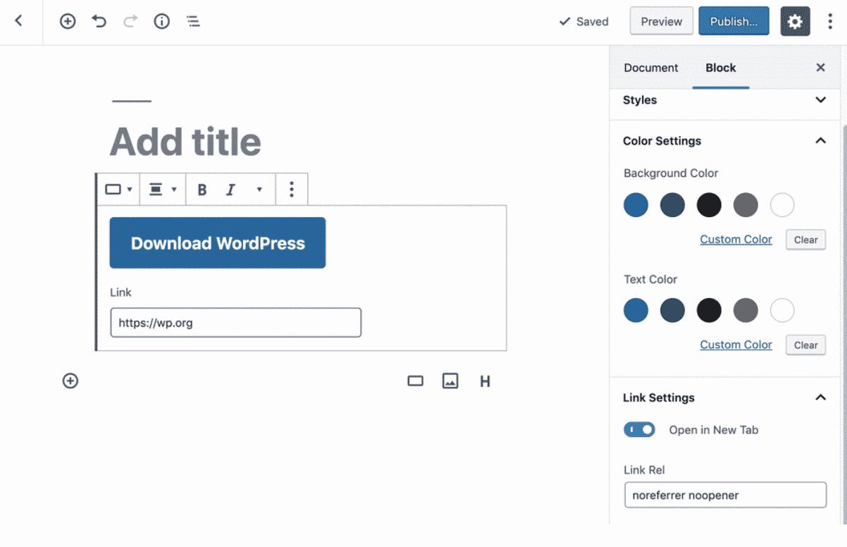 ووردبريس تطلق محرر Gutenberg 7.1 بتحسينات أفضل