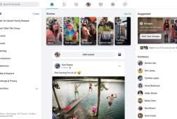 فيس بوك يبدأ في الإنتقال إلى التصميم الجديد لعام 2020