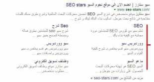 تقسيمة جوجل
