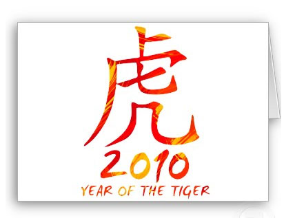 year-tiger-2010-seo