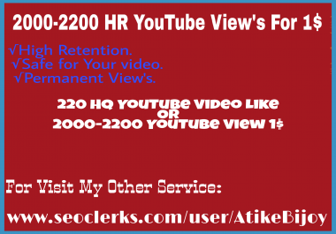 Instant Start Up To 2000-2500 You-Tube V-iew's + 5 S-ubscriber