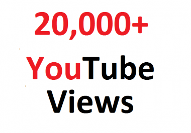 20000 vie ws  for your channel