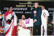 Disabled day award received on 3.12.2003