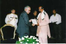 Independence Day award