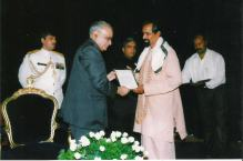 Independence Day award