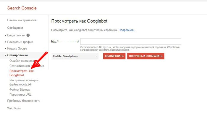 Google Search Console 3.jpg