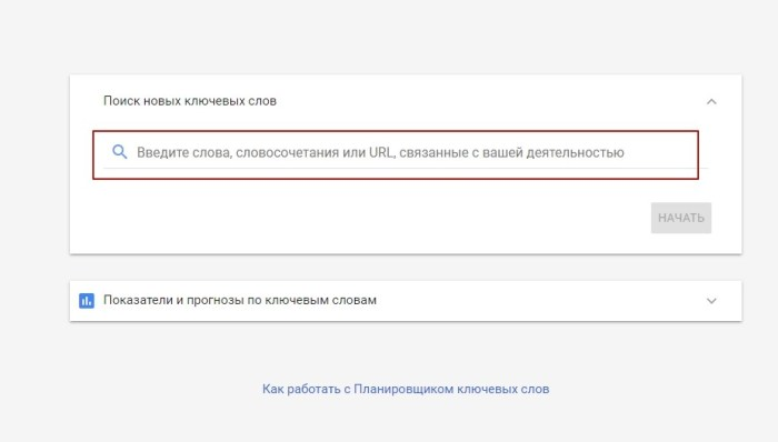Статистика запросов Яндекс и Google 2.jpg
