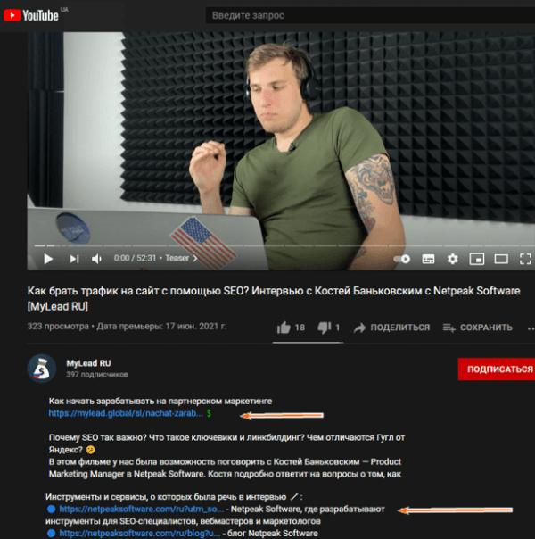 Видеохостинги