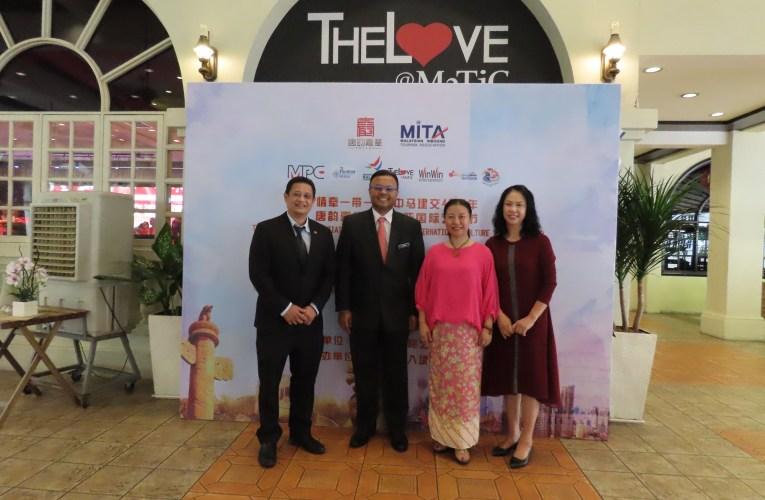 KSU Luangkan Masa Meraikan Pelancong China Pada Makan Malam Inisiatif Jalur Dan Laluan China-Malaysia