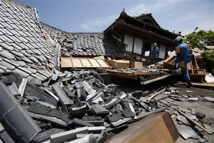 7.0 Magnitude Earthquake Hits Japan