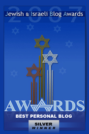 The Jerusalem Post's Jewish & Israeli Blog Awards - Silver Winner