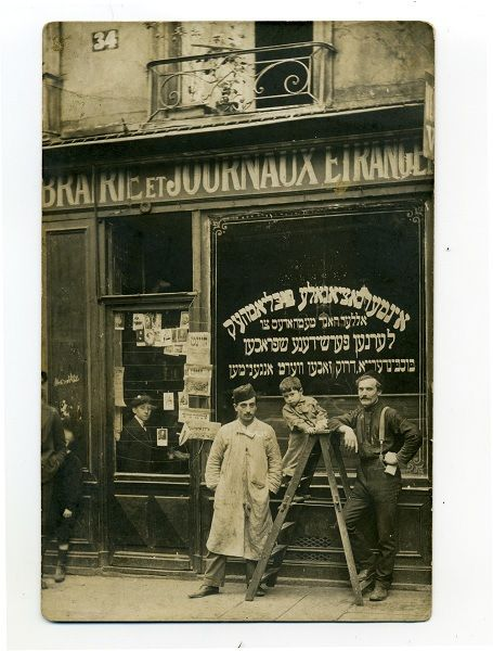 Bookstore in Jewish Quarter, Paris ca. 1920
