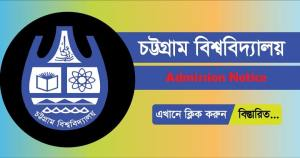 University of Chittagong Admission Notice