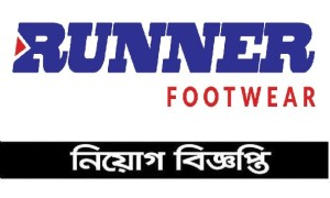 Runner Footwear Limited Job Circular