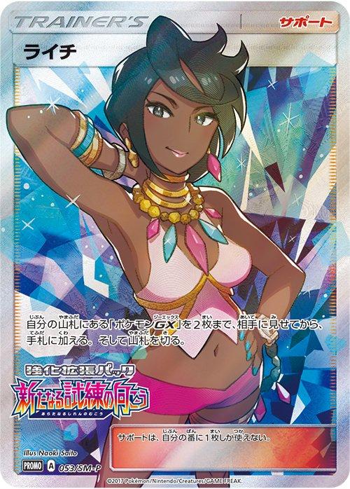 Pokemon Team Aqua Magma Boss