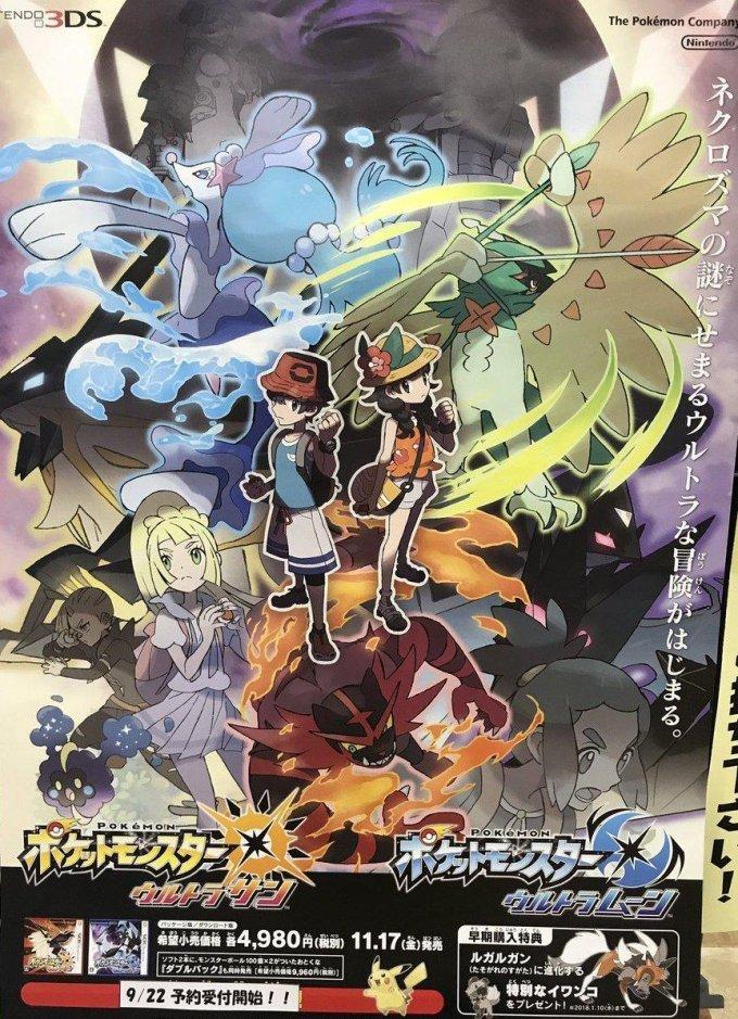 Pokemon Ultra Sun And Moon Post Game Serebii Legacy Time
