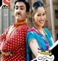 Taarak Mehta Ka Ooltah Chashmah 18th October 2018 Free Watch Online