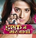Ishq Mein Marjawan 18th October 2018 Free Watch Online