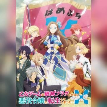 Otome Game no Hametsu Flag shika Nai Akuyaku Reijou ni Tensei shiteshimatta... X (temporada 2 ) HD 720p Sub Español (Mega)