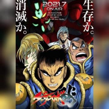 Getter Robo Arc (temporada 1 ) HD 720p Sub Español (Mega)