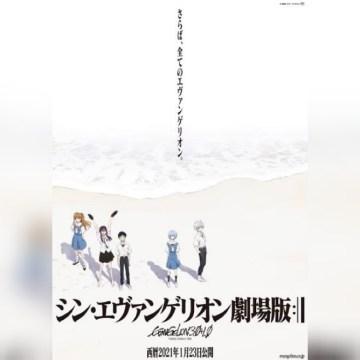 Evangelion: 3.0+1.0 (película) HD 720p Latino (Mega)