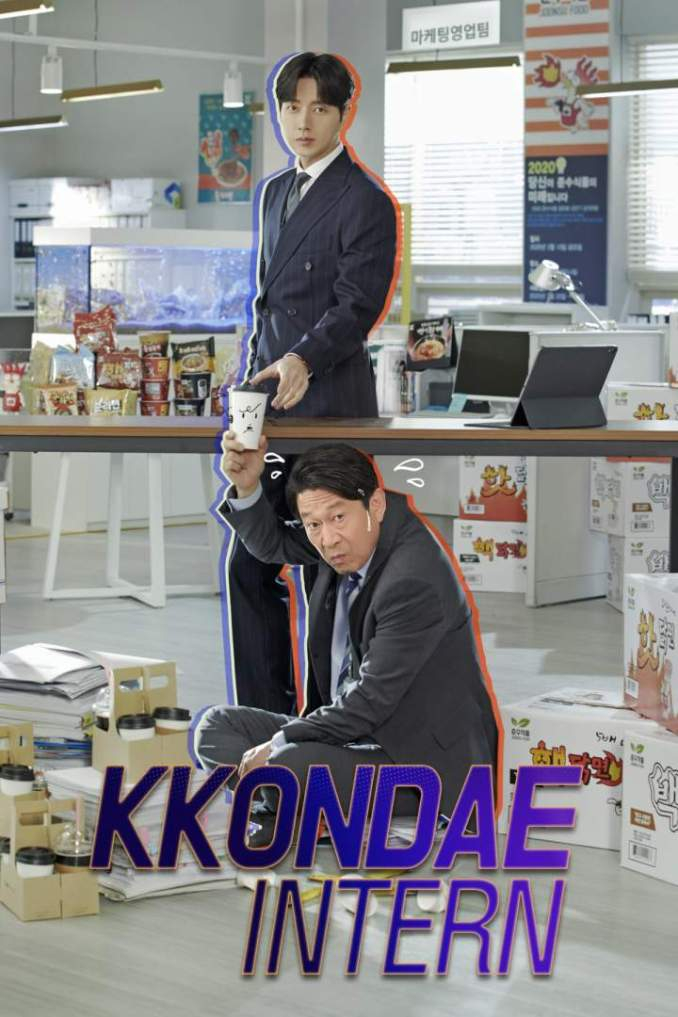 Kkondae Intern Season 1 Mp4 Download