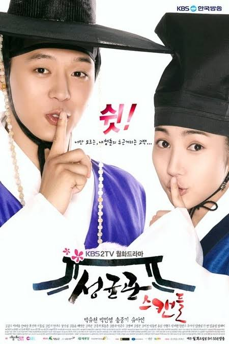 Sungkyunkwan Scandal Season 1 Mp4 Download
