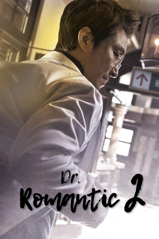 Dr. Romantic Season 2 Mp4 Download