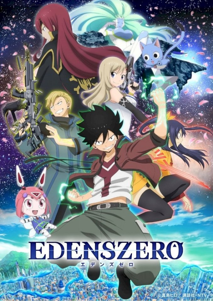 Edens Zero Season 1 Mp4 Download
