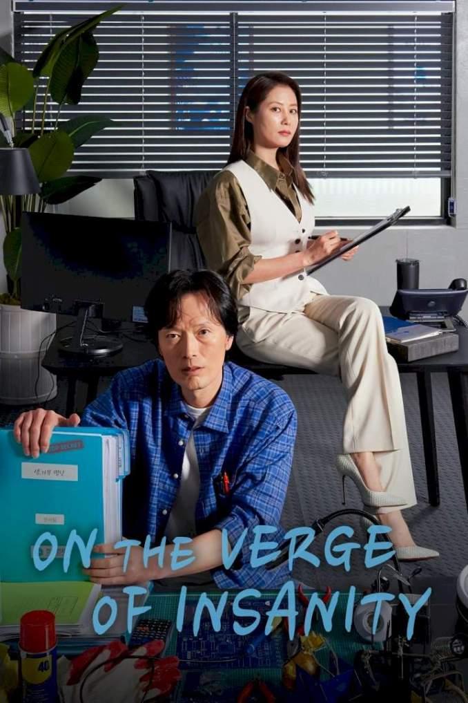 [Movie] On the Verge of Insanity Season 1 Episode 16 (Korean Drama) | Mp4 Download