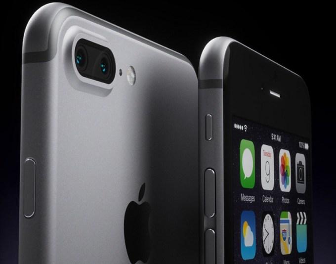 iphone 7. gambar via: www.priceza.co.id