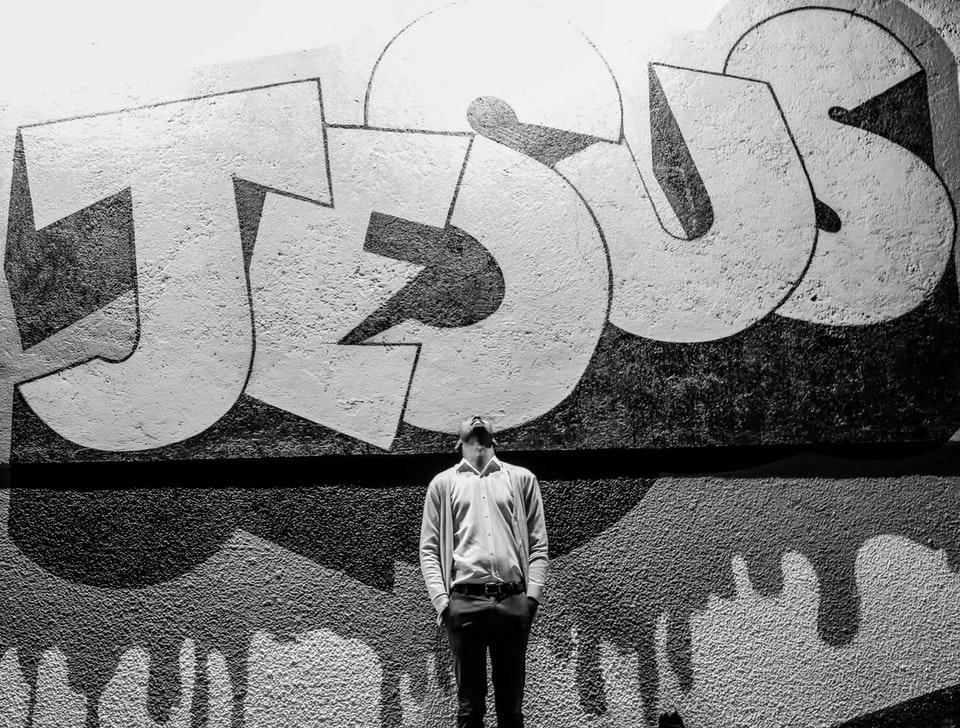 He Who Sanctifies