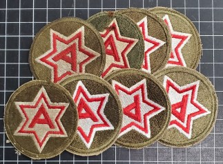 WWII Vintage Sixth Army Insignia