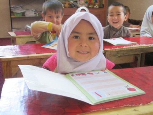 ARZU Preschool Girl