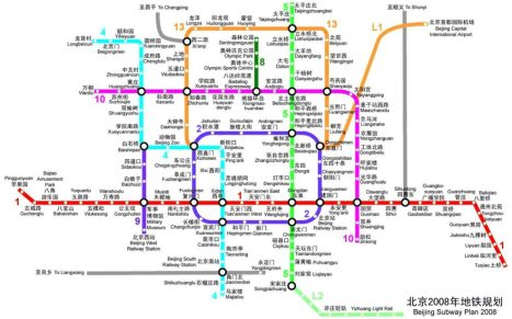 Beijing-subway-map