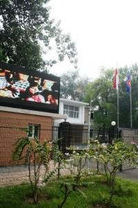 Kedubes RI di Beijing depan 2 email