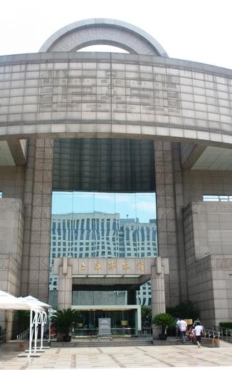 Museum Shanghai dari depan