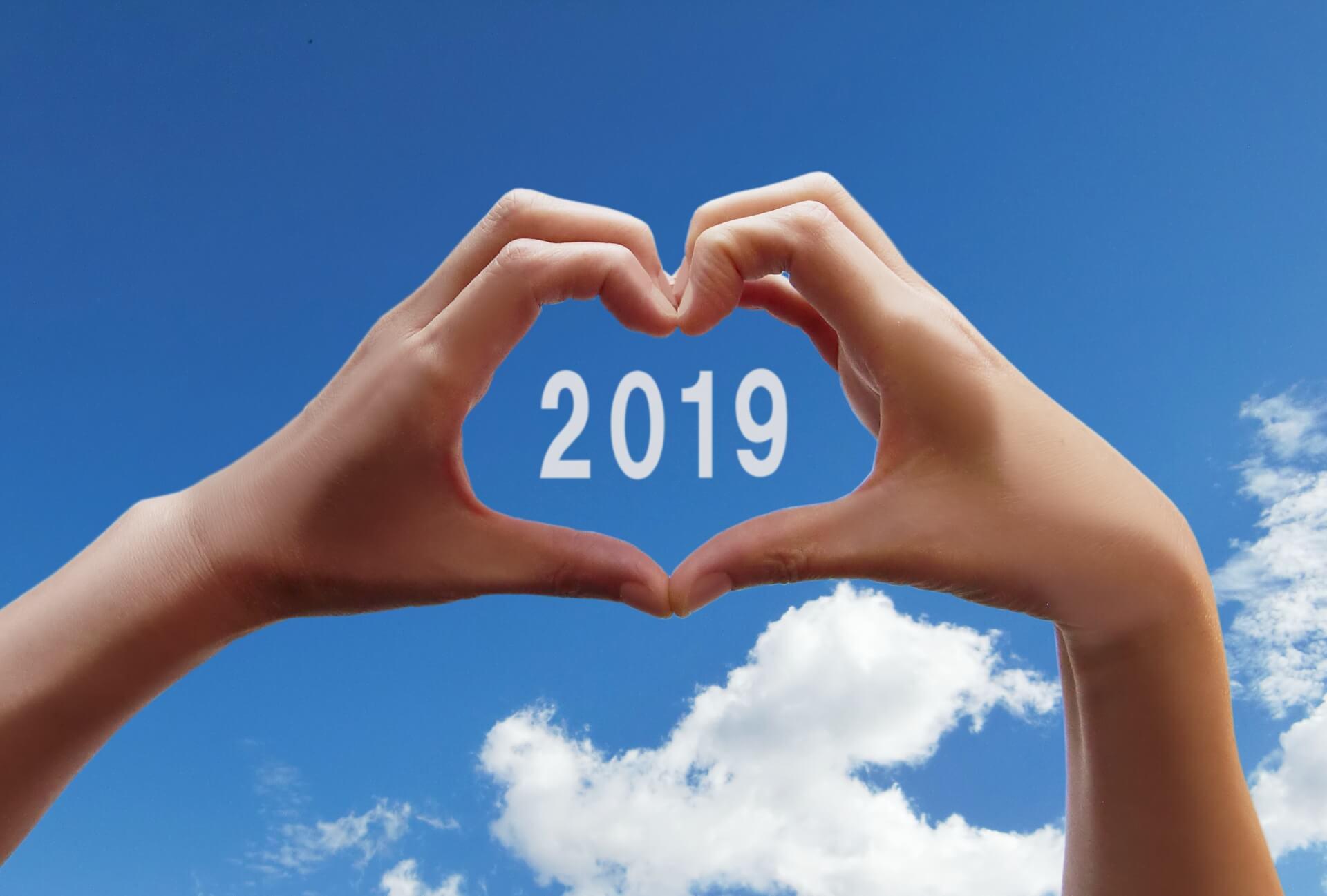 2019年謹賀新年