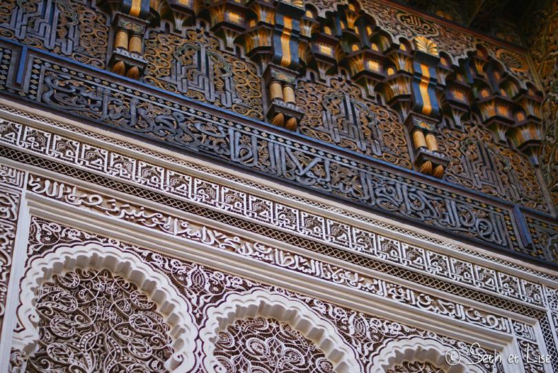 gravure fes maroc