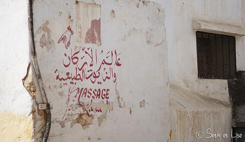 massage rabat maroc