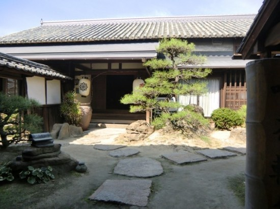 Naoshima House