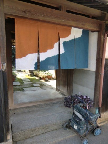 Noren Onba Naoshima