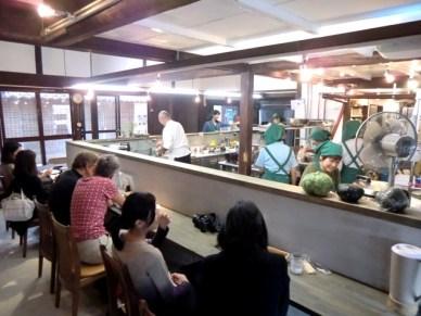 Inside Shima Kitchen