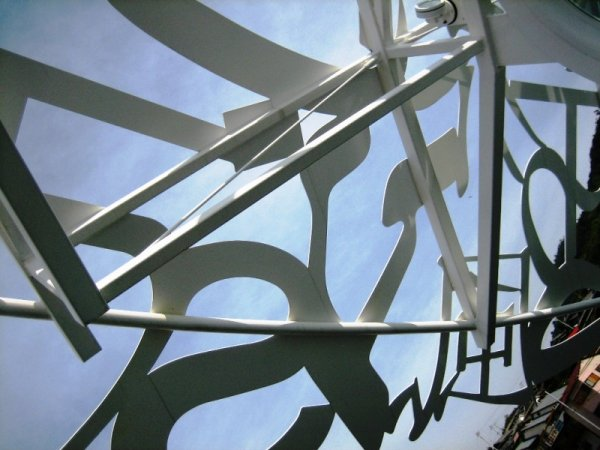Ogijima's Soul by Jaume Plensa
