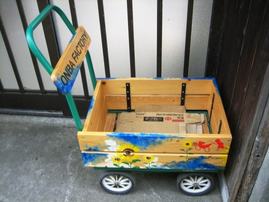 """""""My Onba"""" in the streets of Ogijima"""