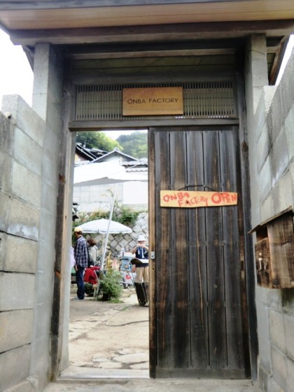 Onba Factory Entrance