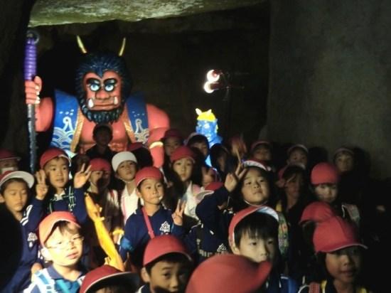 Oni and kids in the Oni Cave on Megijima