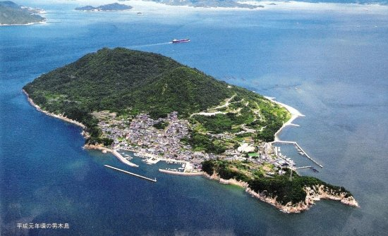 Aerial view of Ogijima (source unknown)