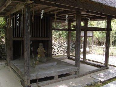 Shikoku Mura - Shinto Shrine