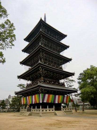 Zentsuji Pagoda